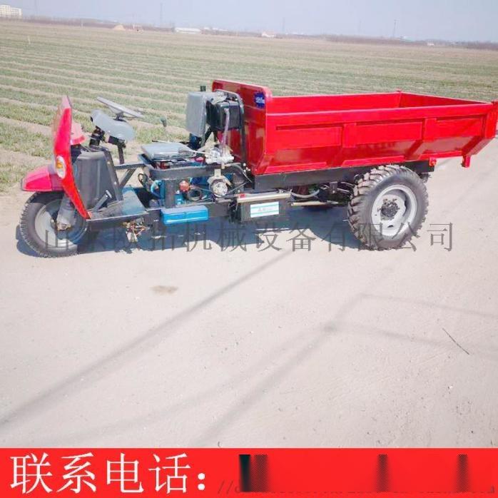 工程三轮车农用电动三轮车柴油三轮车自卸拉砖混凝土翻斗三轮810111662