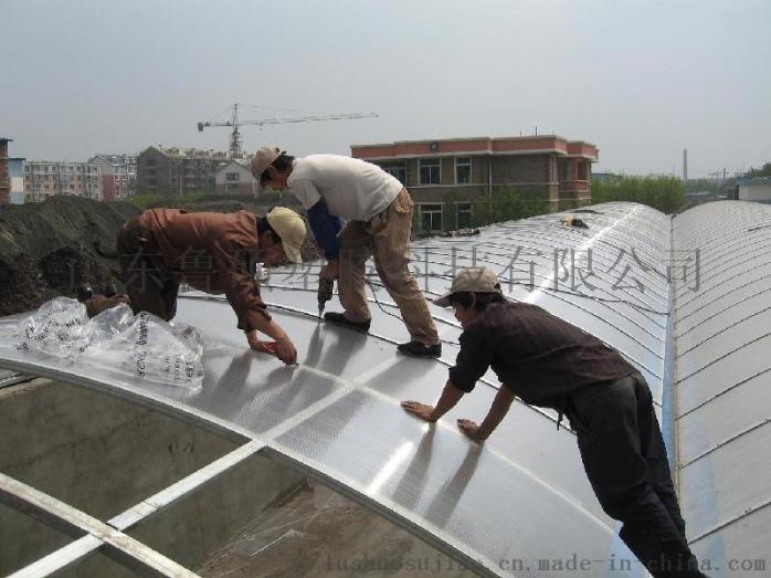 济南阳光板安装