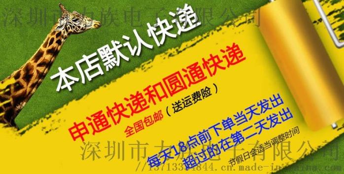 深圳力族耳挂式耳机TPE运动有线线控带调音耳机99267195