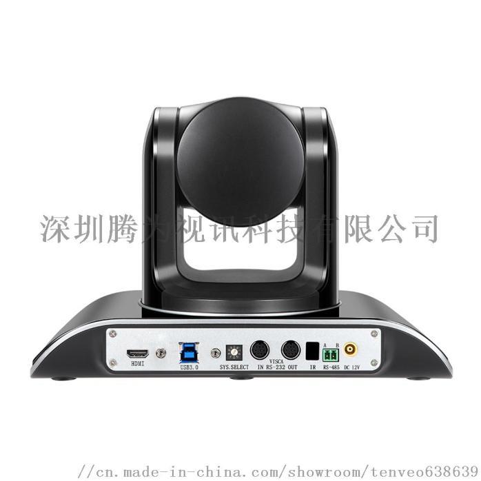 VHD203U 背部.jpg