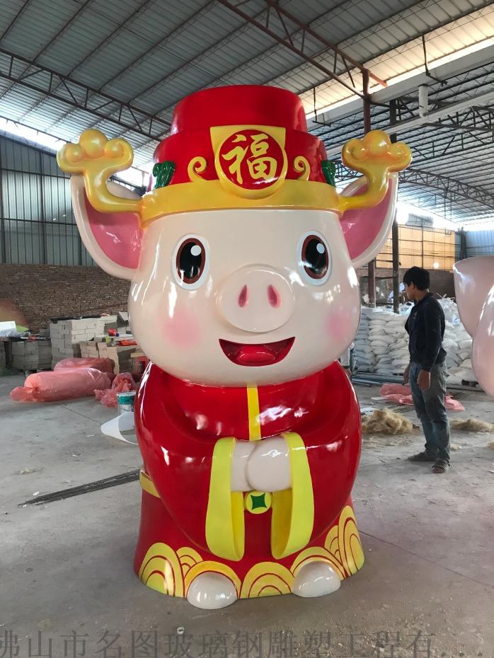 玻璃钢卡通猪雕塑  玻璃钢雕塑819483905