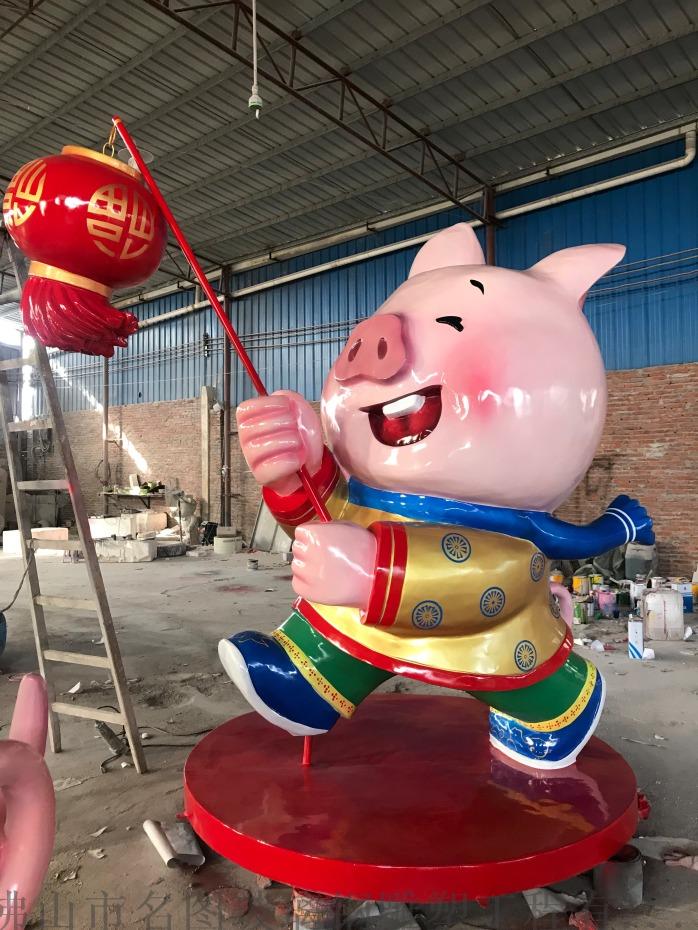 玻璃钢卡通猪雕塑  玻璃钢雕塑819483875