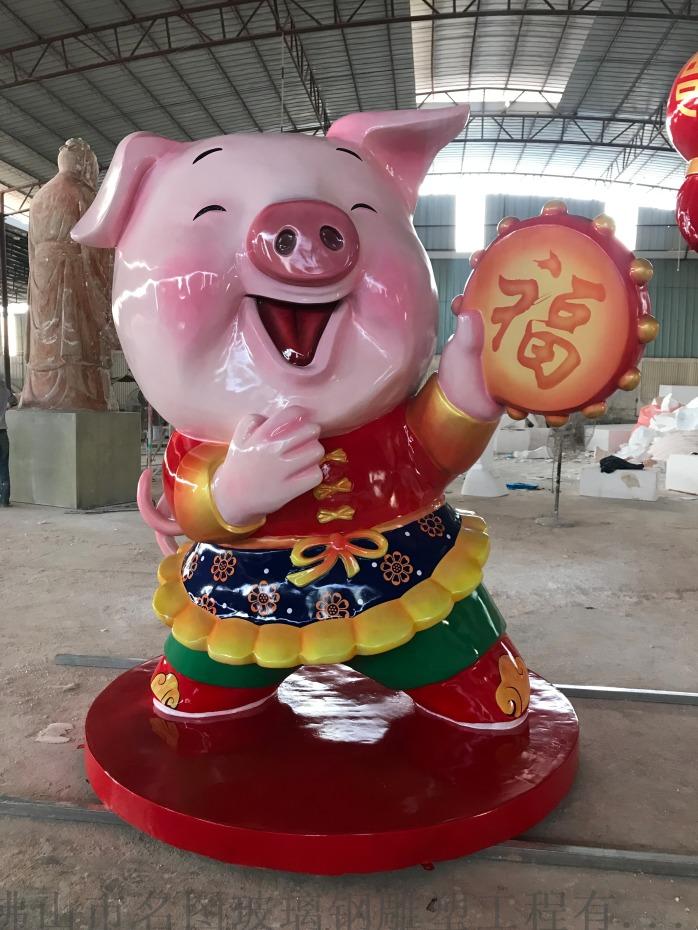 玻璃钢卡通猪雕塑  玻璃钢雕塑819483865