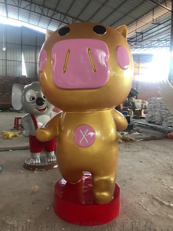 玻璃钢卡通猪雕塑  玻璃钢雕塑819483895