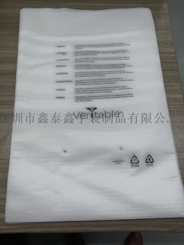 珍珠棉袋.jpg
