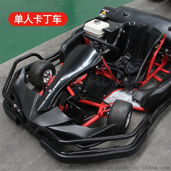 极速卡丁车 (3)_副本.jpg