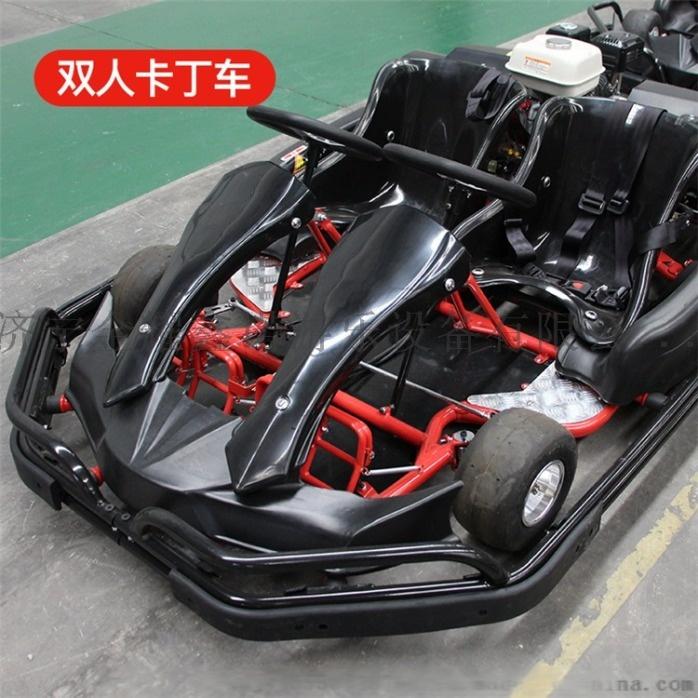 极速卡丁车 (4)_副本.jpg