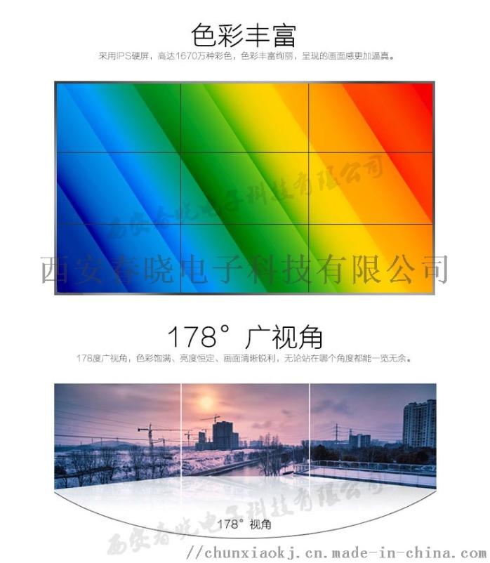55寸三星3 (2).jpg