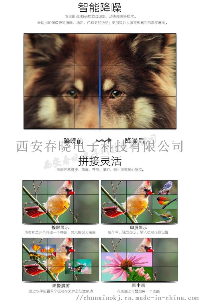 55寸三星3 (3).jpg
