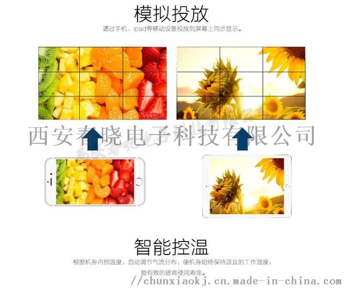 55寸三星3 (4).jpg