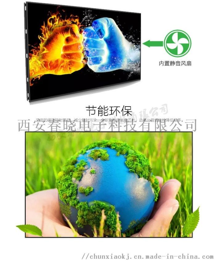 55寸三星3 (5).jpg