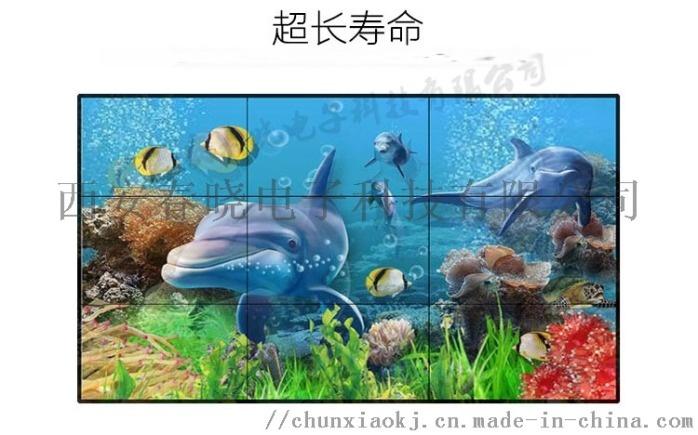 55寸三星3 (6).jpg