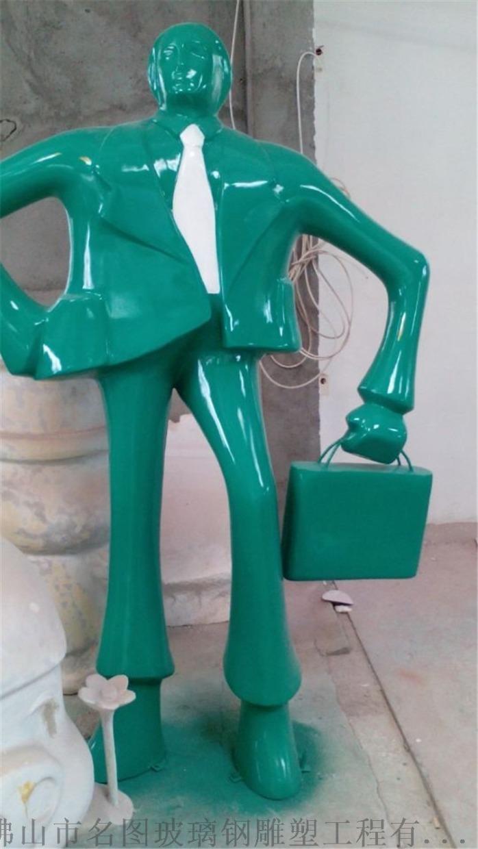 人物雕塑定制 玻璃钢雕塑厂家819613295
