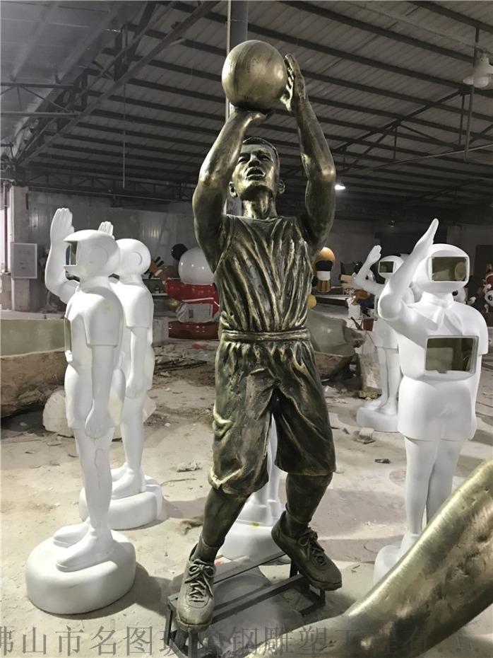 玻璃钢开通人物雕塑  人物雕塑定制99382515