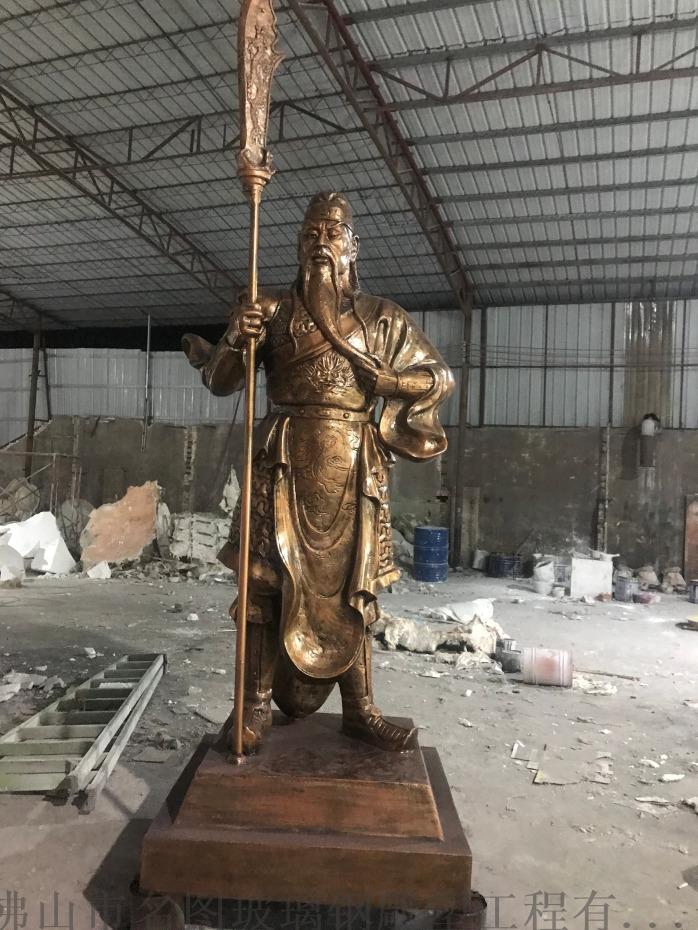 玻璃钢开通人物雕塑  人物雕塑定制819613015