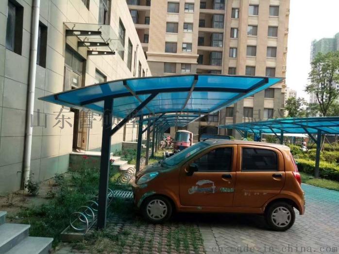 聊城陽光板雨棚