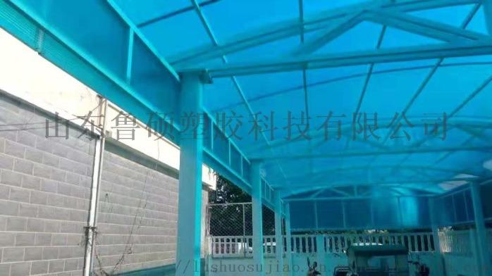 聊城湖藍陽光板