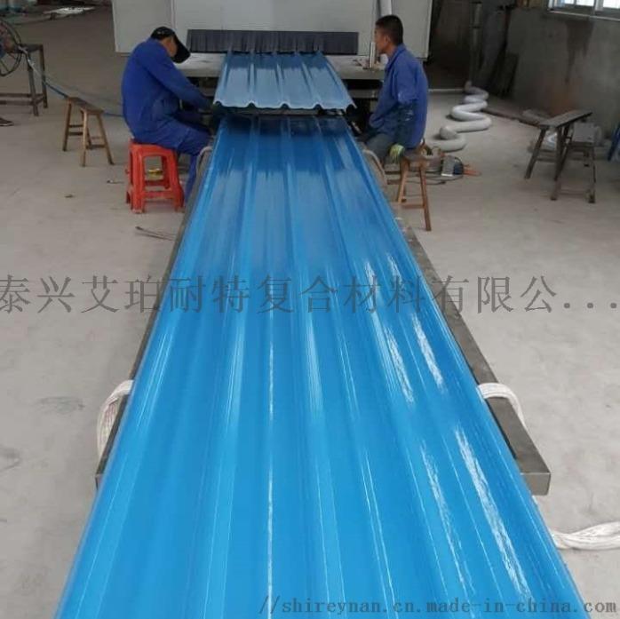 订购优质采光板,找泰兴市艾珀耐特99389045