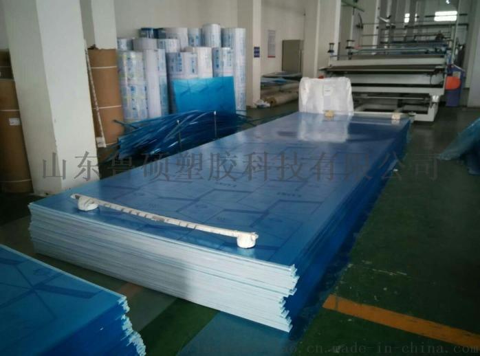青岛阳光板厂家