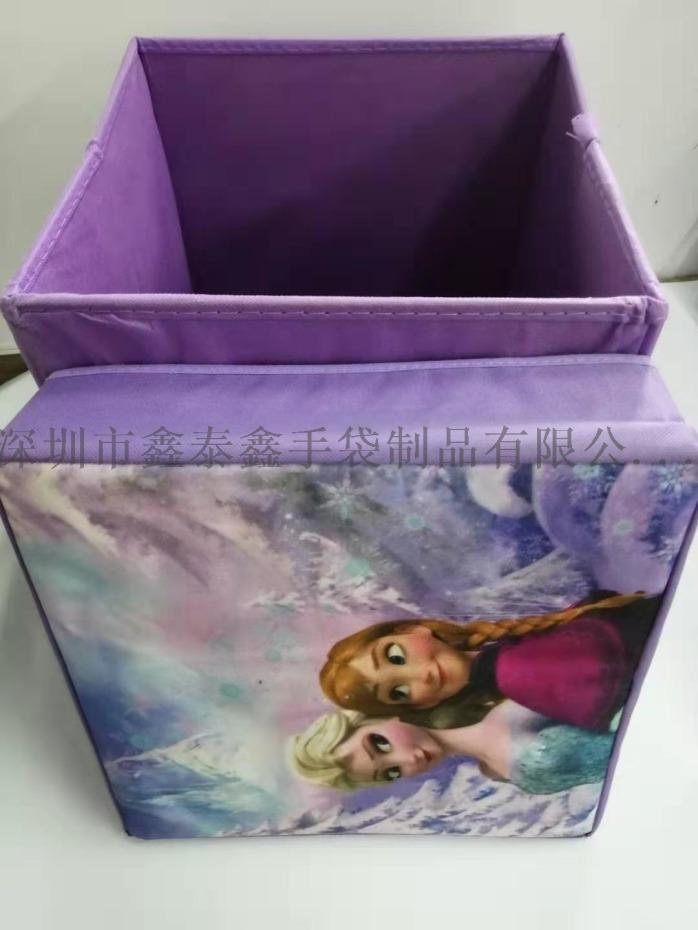 箱包1 (2).jpg