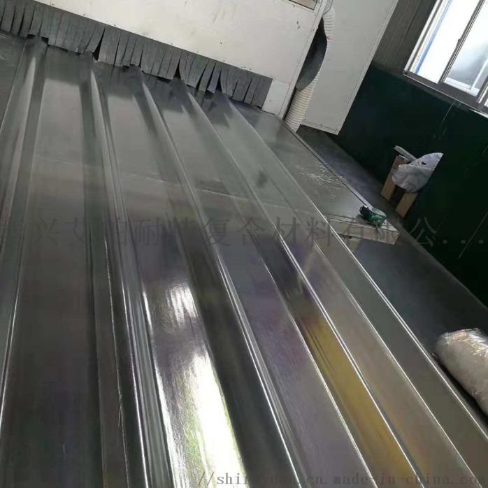 明星于荣光代言的产品,泰兴市艾珀耐特FRP采光板99388715