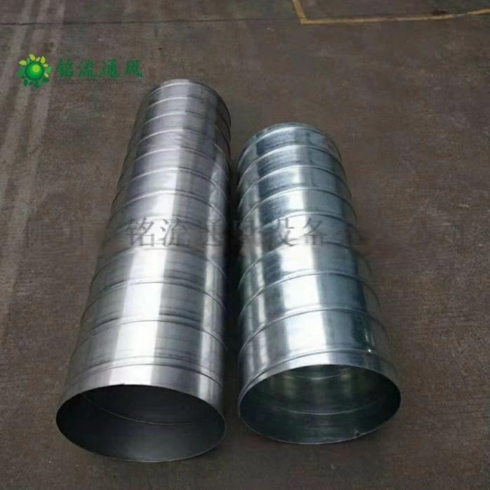 广东铭流供应高温排烟管道 不锈钢排烟管道DN400813387075