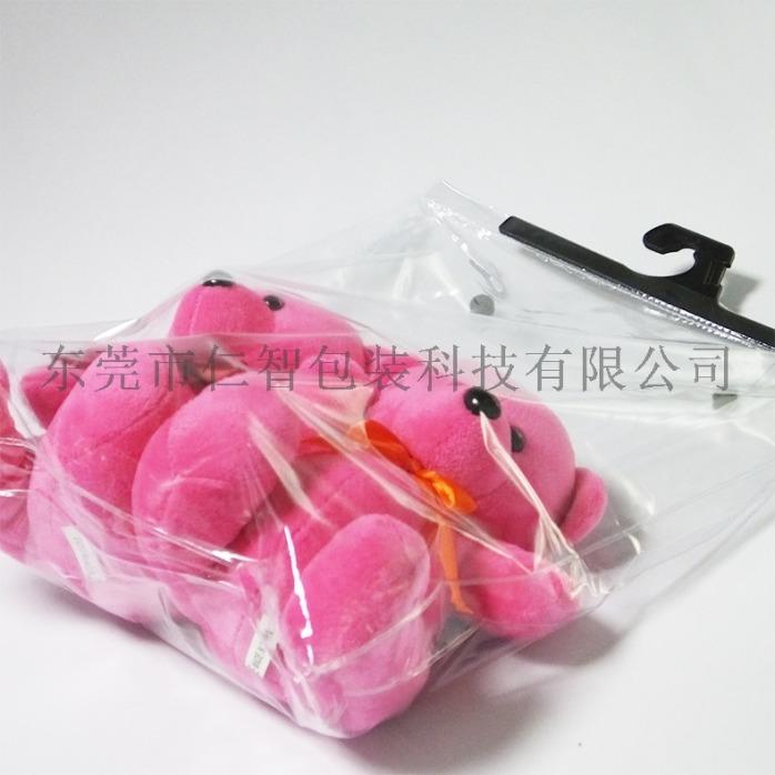 pvc塑料袋加工廠家-東莞仁智包裝廠93367675