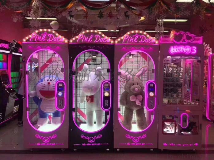 新款药囊娃娃机娃娃机外观定制厂家820225155