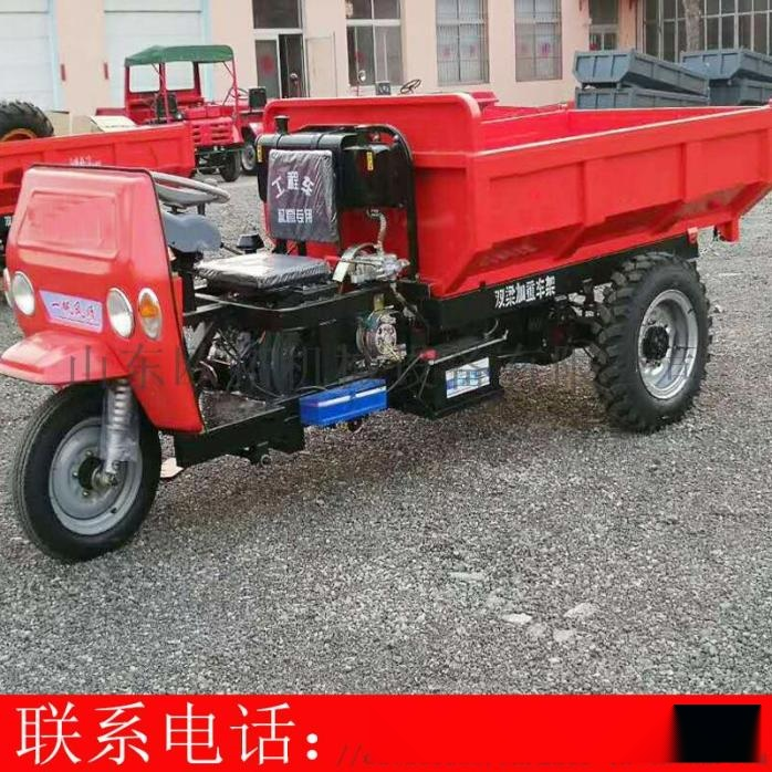 工程三轮车农用电动三轮车柴油三轮车自卸拉砖混凝土翻斗三轮810111632
