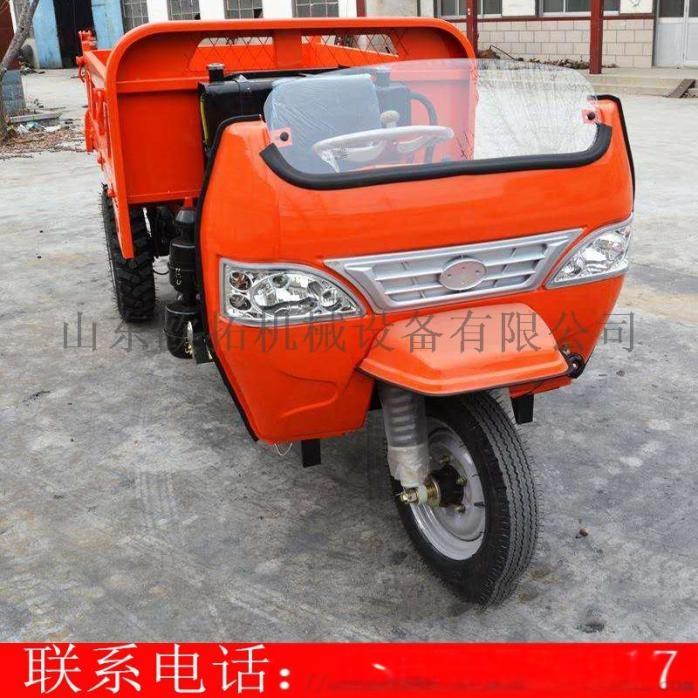 农用三轮车建筑工地运料三轮运输车矿用工程柴油三轮车809906012