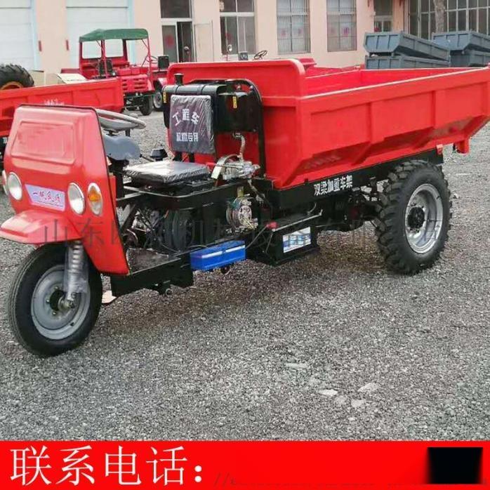 农用三轮车建筑工地运料三轮运输车矿用工程柴油三轮车809906002