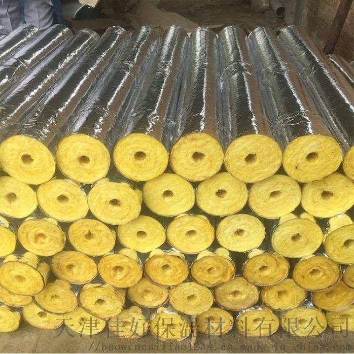 挤塑板厂家直销xps挤塑板地暖专用挤塑板815007592