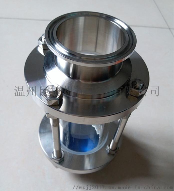 厂家供应快装视镜 卫生级视镜  304快装视镜92039005