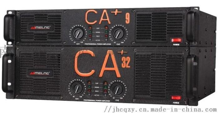 CA6+.JPG