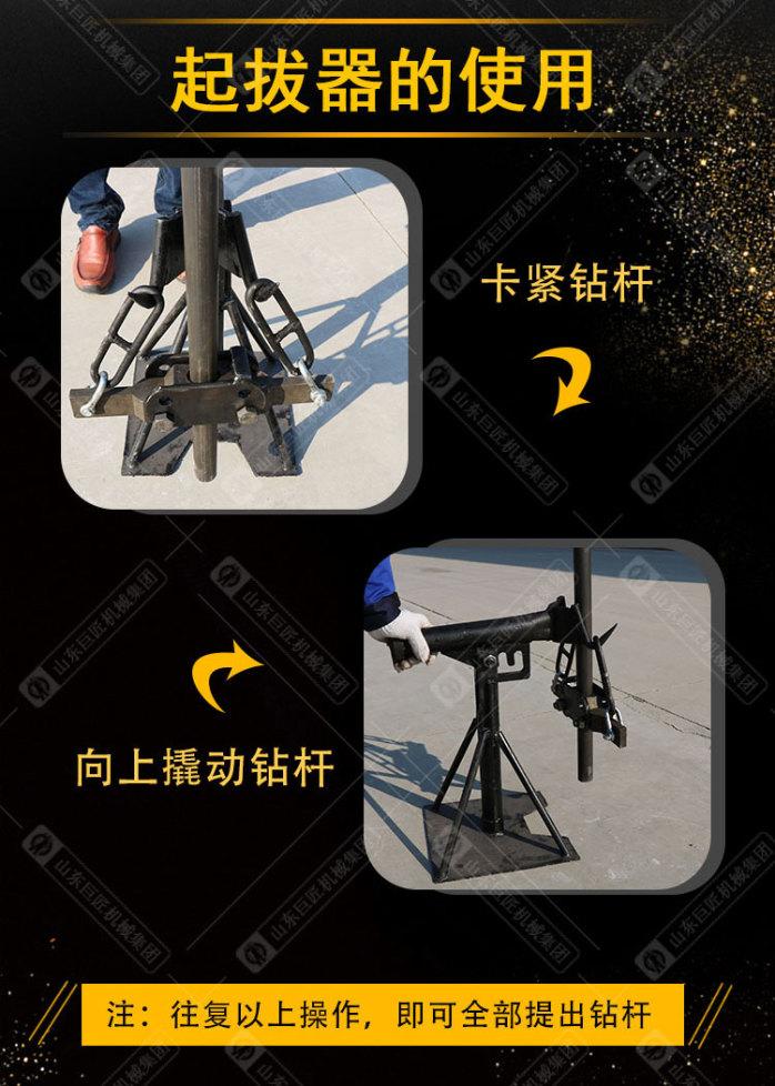 QTZ汽油取土钻机_07.jpg