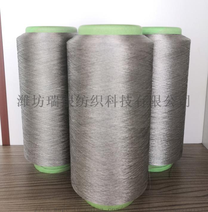 廠家直銷70D防輻射銀纖維 抗菌電磁遮罩導電纖維815146082
