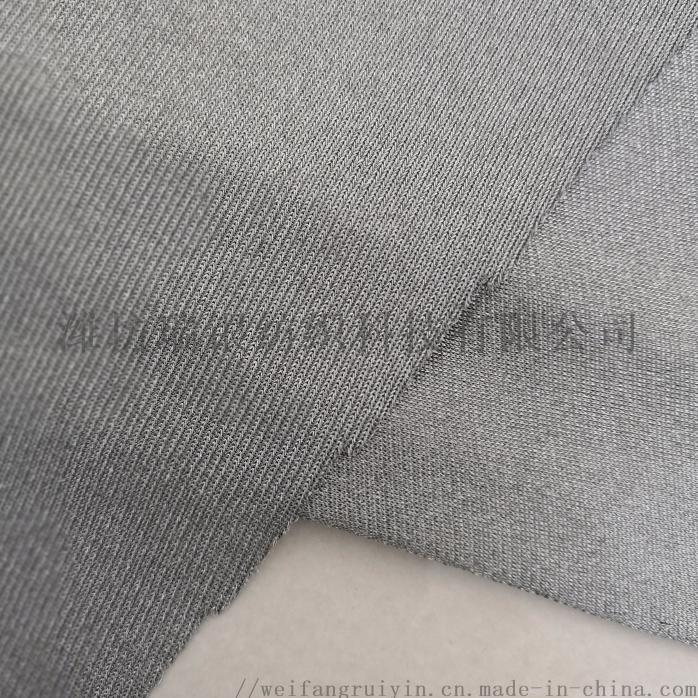 廠家直銷銀纖維面料防輻射 防輻射面料 全銀抗菌面料815534962