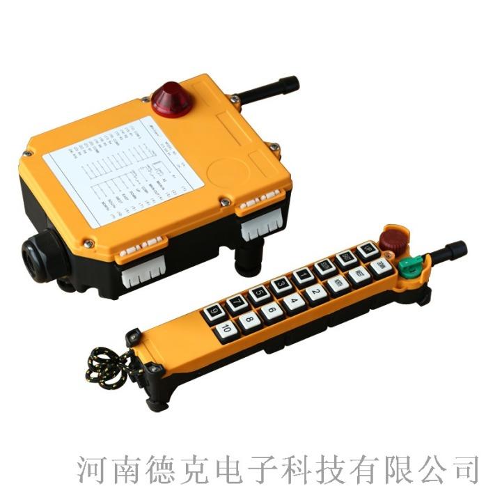 F21-16S禹鼎工業遙控器、無線行車遙控器815542662