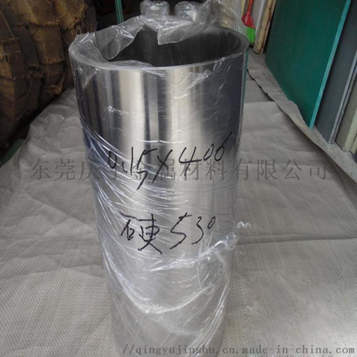 420不锈钢带广东浙江420不锈钢带生产厂家99928165
