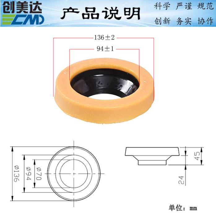茂名法兰密封圈尺寸马桶配件法兰加厚密封圈选择创美达98843285