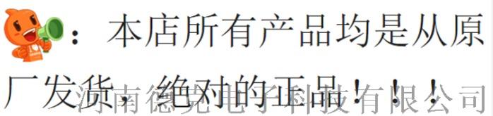 F21-16D禹鼎無線工業遙控器、起重行車遙控器99959262