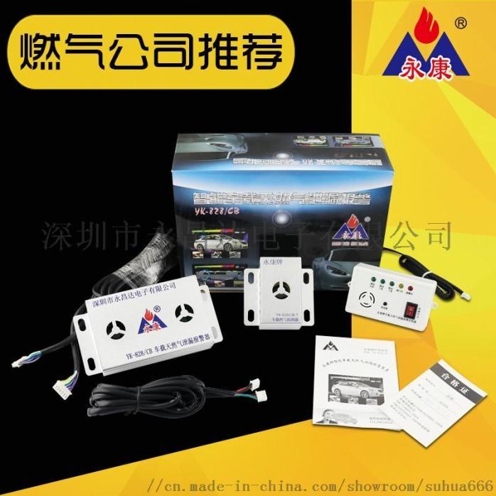 YK-CNG-02(清单).jpg