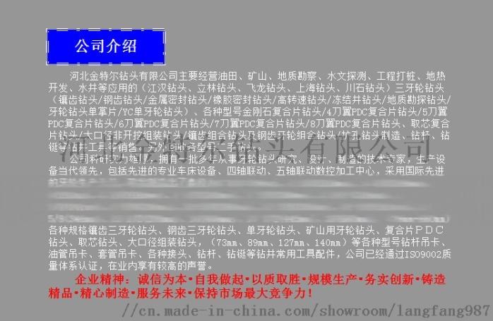1567475710(1).jpg