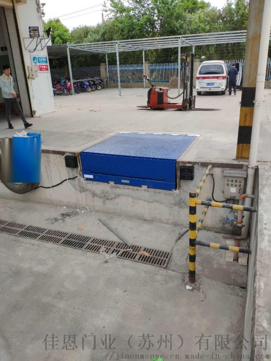 月台辅助装卸设备调节板 电动装卸货升降平台115730045