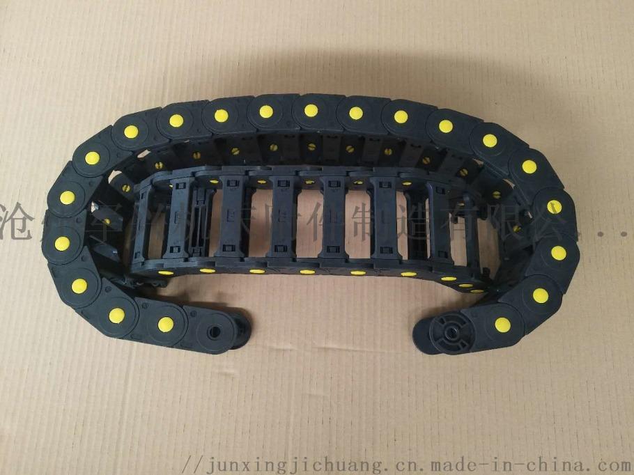 切割机设备使用桥式塑料拖链 全封闭式拖链 钢铝拖链815458922