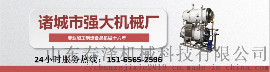 电话1233.png