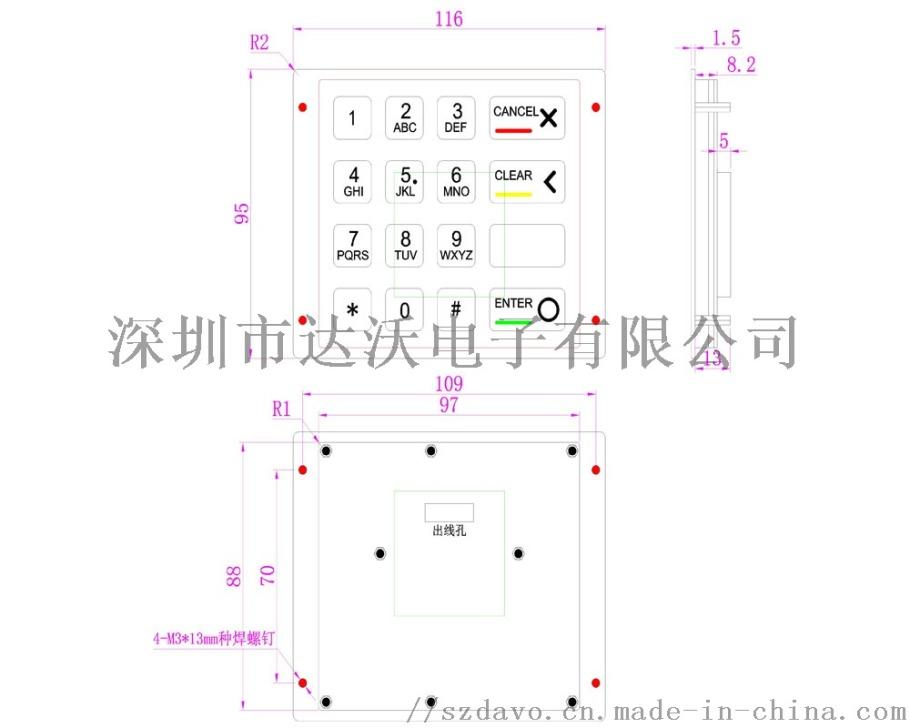 D-8281C尺寸圖.jpg