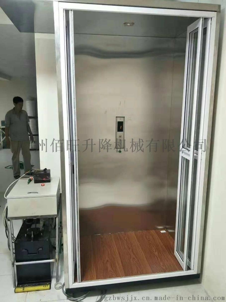 家用電梯廠家直供河源深圳東莞液壓小型別墅家用電梯764009712