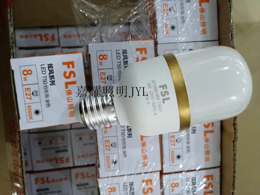 佛山照明LED柱形泡2.jpg