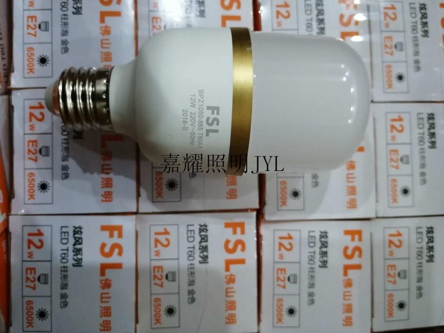 佛山照明LED柱形泡3.jpg